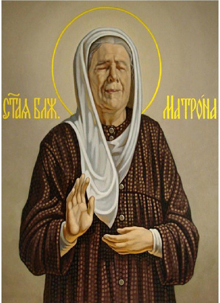 Молитва Матроне Московской о зачатии здорового ребенка