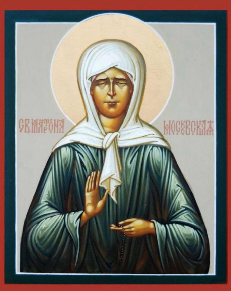 Молитва Матроне Московской об исцелении от болезни и здоровье