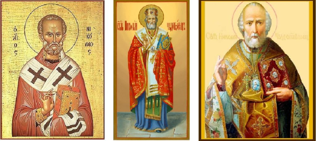 Молитва Николаю Чудотворцу о сыне