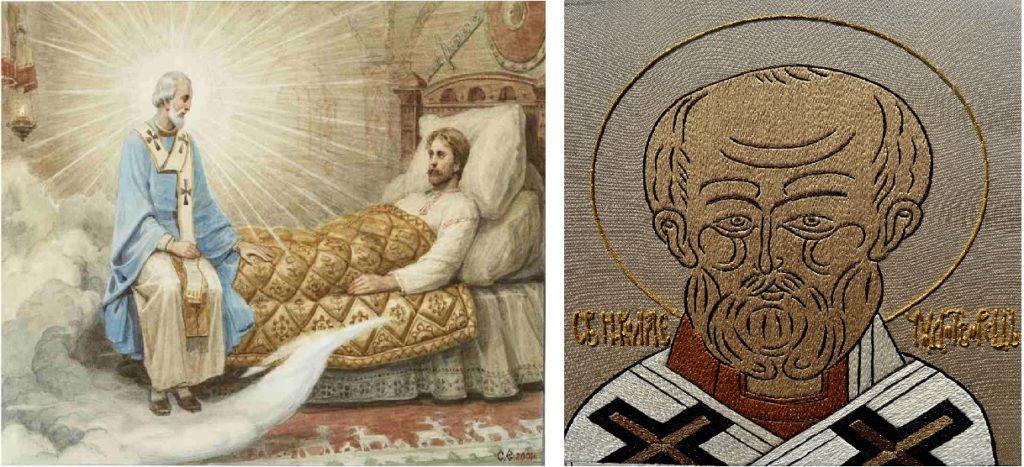 Икона николая чудотворца молитва за здоровье