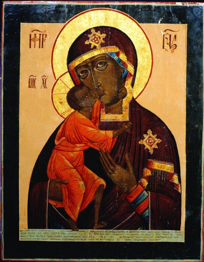 Молитва женщин во время беременности
