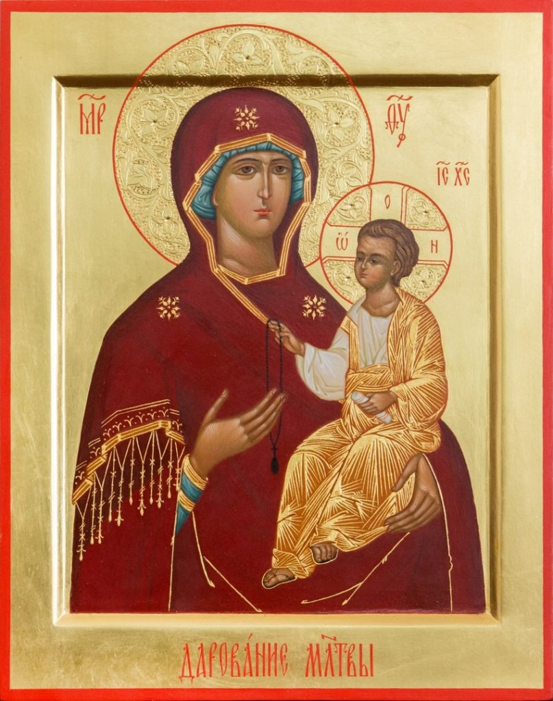 Молитва отче наш богородица дево радуйся