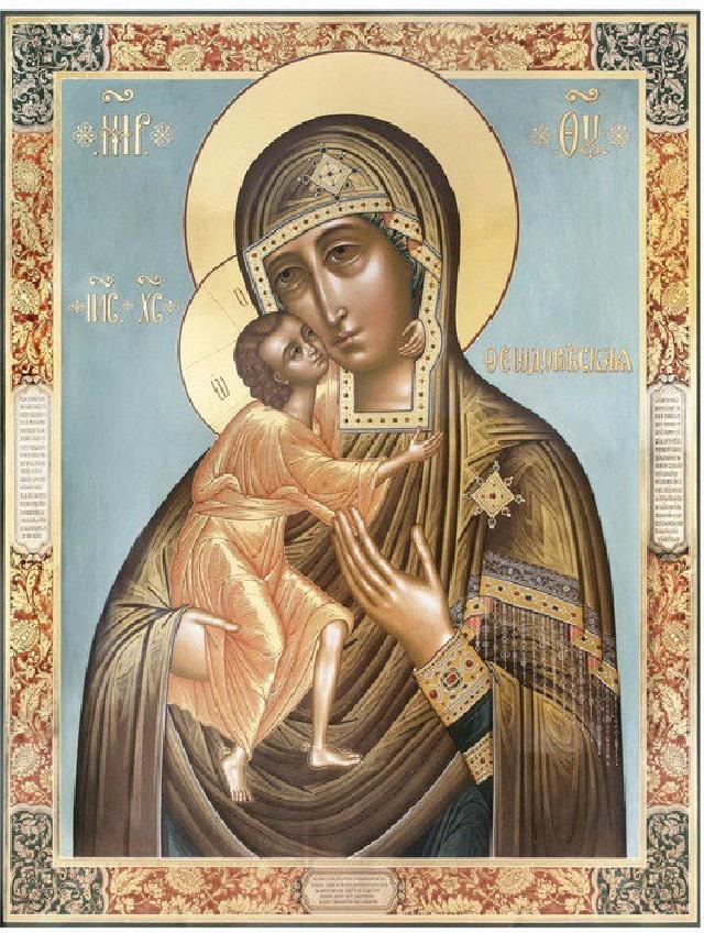 Молитва о внуках - Религии Мира