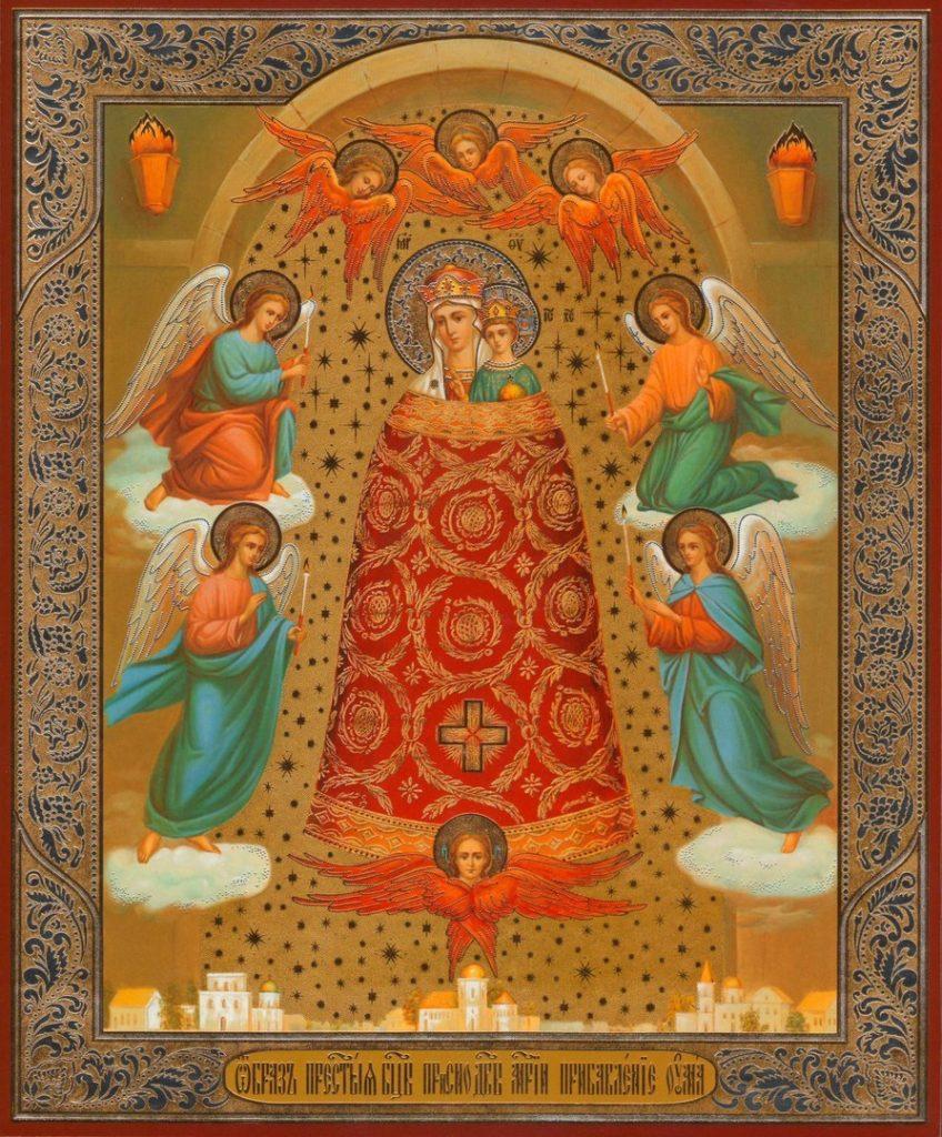 Икона о прибавление ума молитва перед экзаменом
