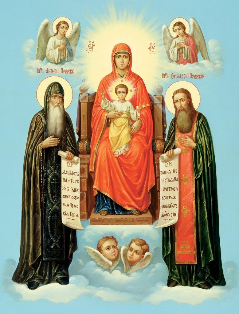 Молитва для всех родственников