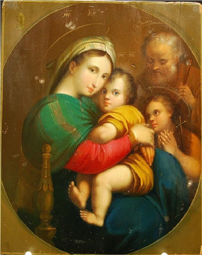 Тропарь богородице трех радостей