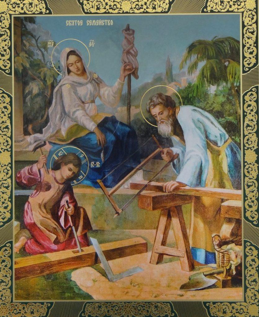 Молитва покровитель семьи
