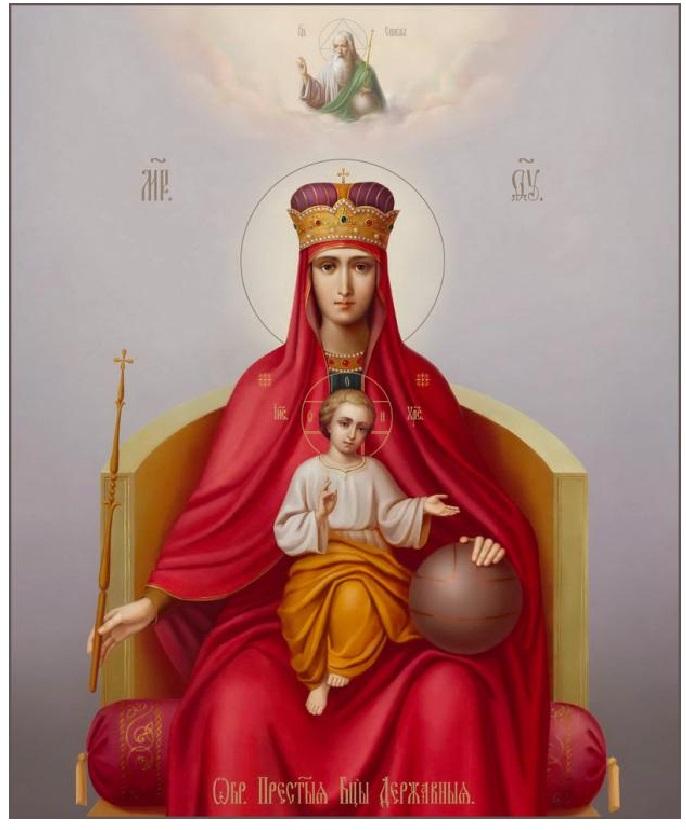 Молитва божьей иконе матери