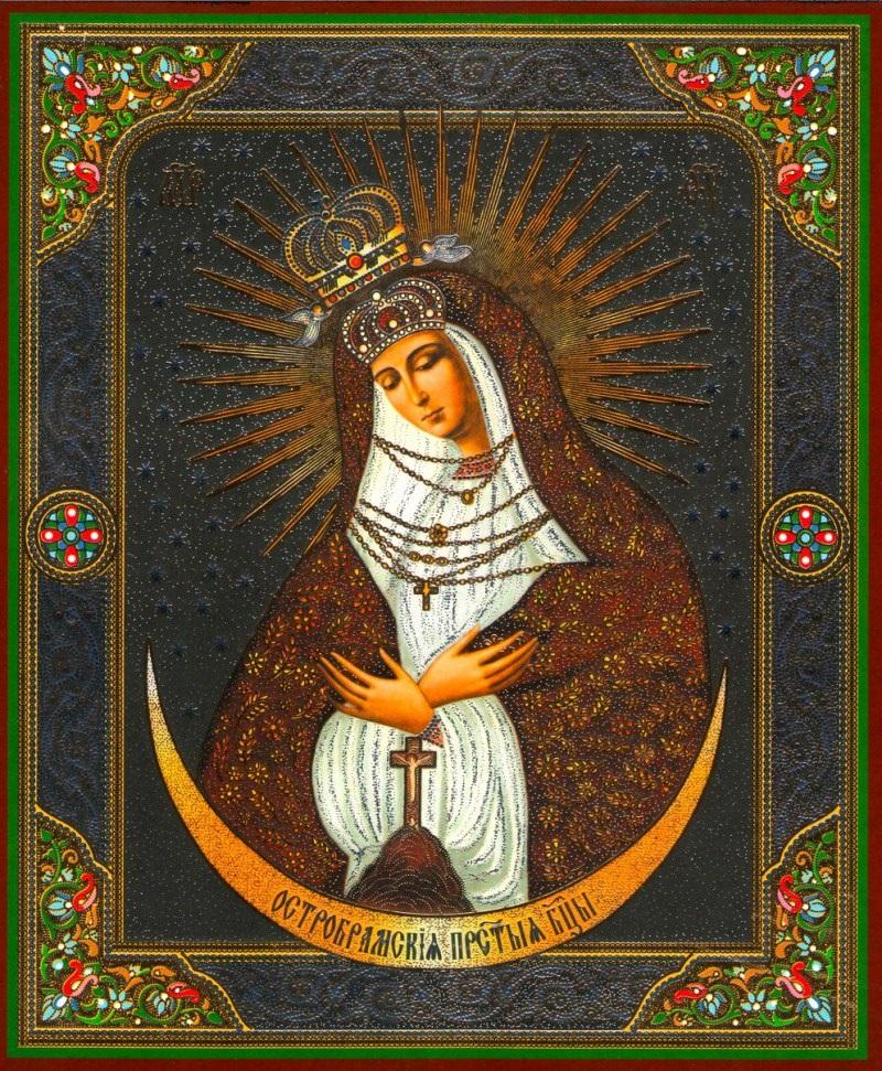 Молитва иконы остробрамской