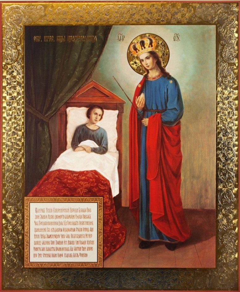 Православная молитва к божьей матери целительница