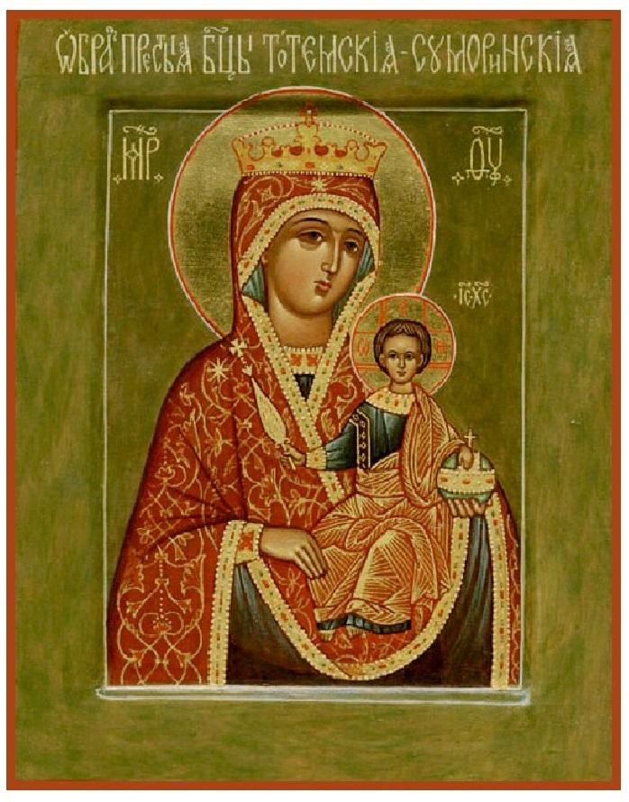 Молитва на успешную торговлю Богородице