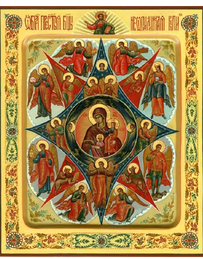 Канавка Пресвятой Богородицы в Дивеево