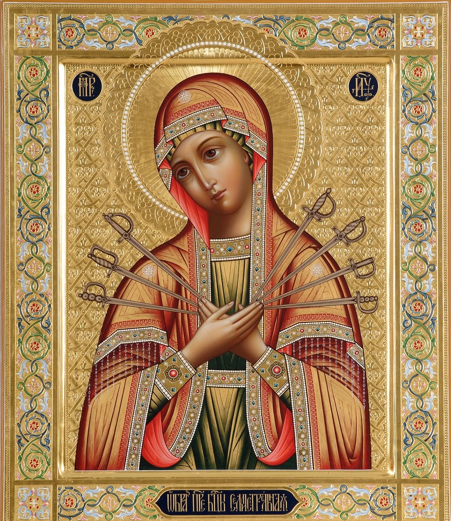 Молитва для примирения в семье Пресвятой Богородице