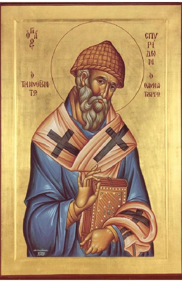 Сильные молитвы святому Спиридону Тримифунтскому