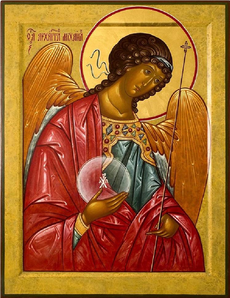 Молитва архангела михаила хранителя