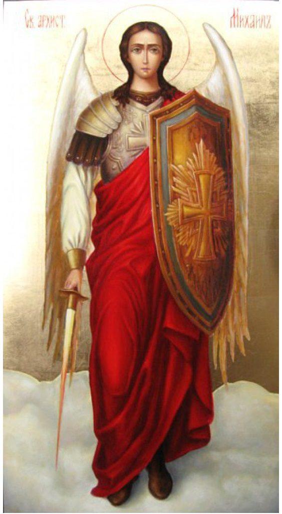 Молитва до архангела михала