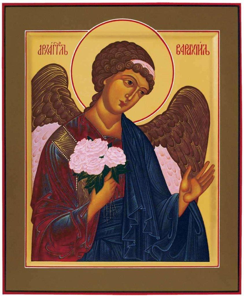 Архангел Варахиил молитвы и сфера ответственности перед Господом