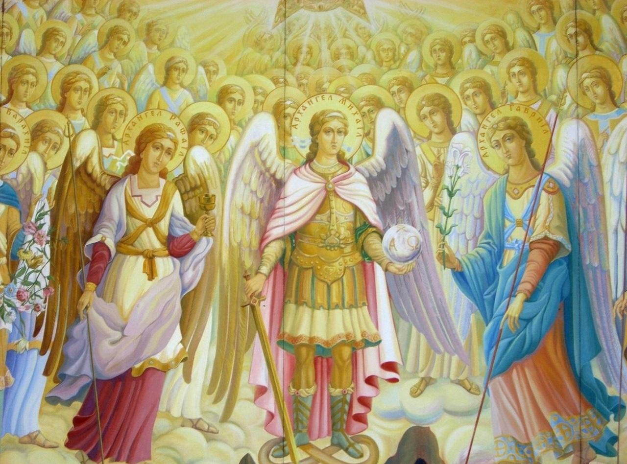 Молитва архангелу уриилу 100 раз