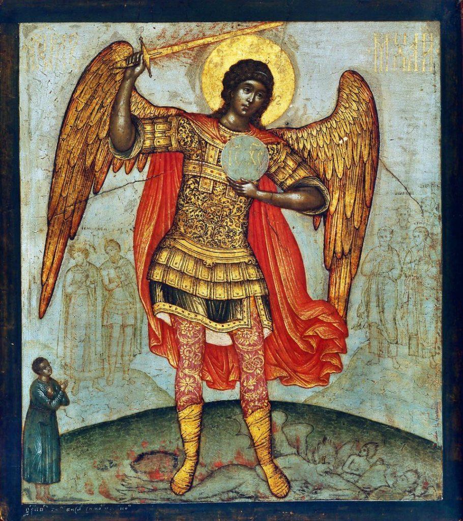 Молитва архангелу михаилу за здравие
