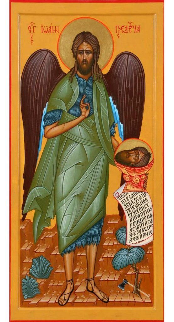 Канон Иоанну Крестителю