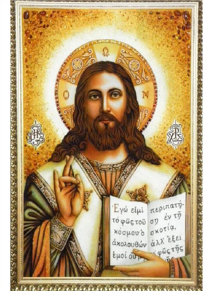 Молитва господу богу иисусу христу
