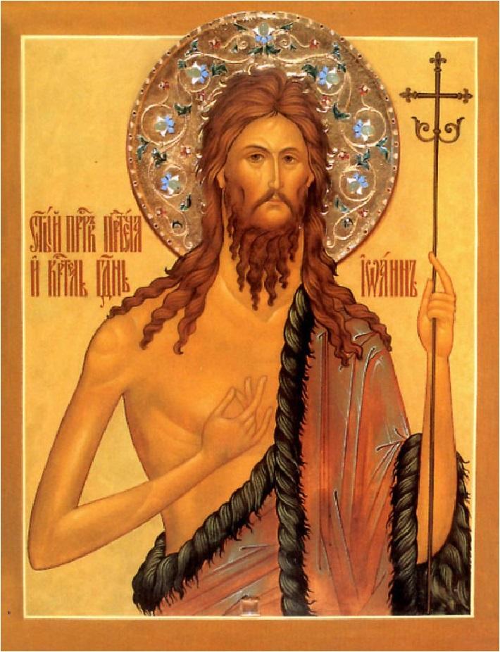 Молитва при болезни головы святому иоанну предтече