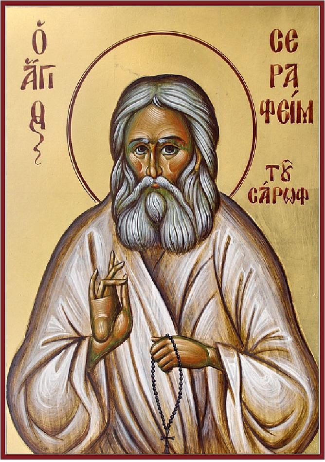 Икона саровского молитва ему