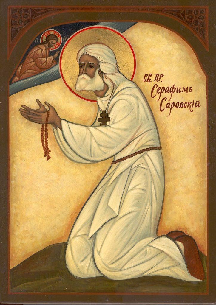 Молитва на торговлю серафиму саровскому - самая сильная молитва для удачной торговли