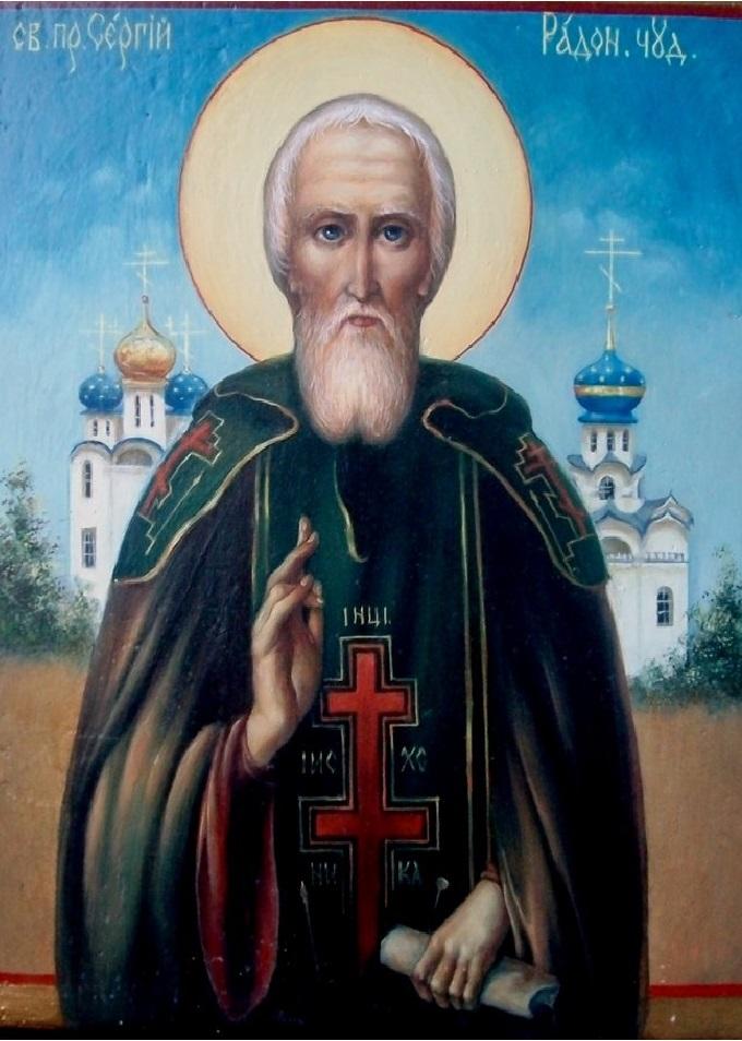 Молебен преподобному Сергию Радонежскому