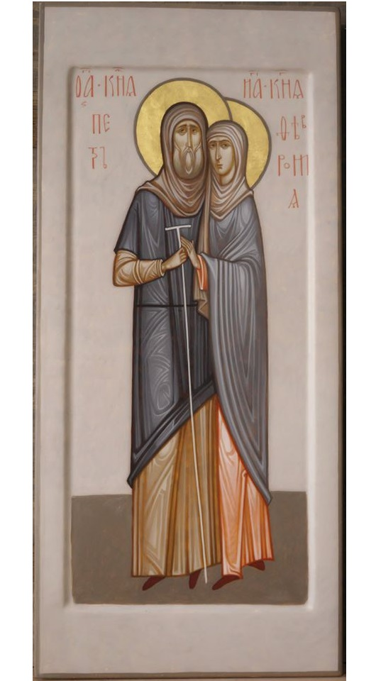Икона святых Петра и Февронии Муромских, в чем помогает и значение
