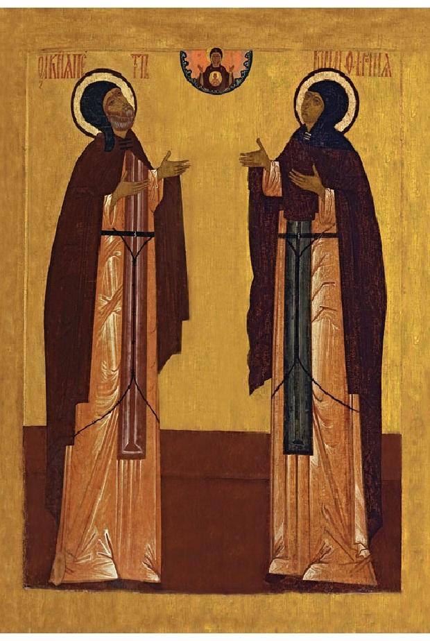 Акафист Петру и Февронии
