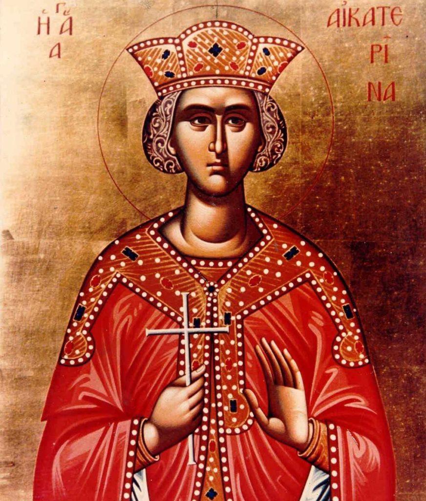 Молитва о святой екатерины