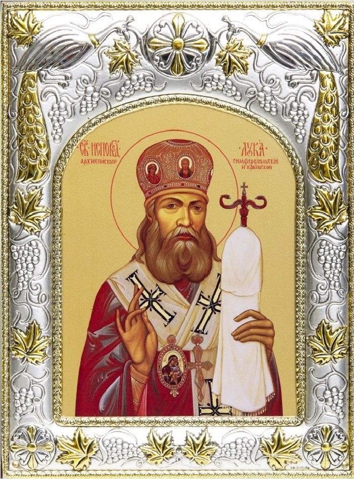Молитва св луки на русском языке