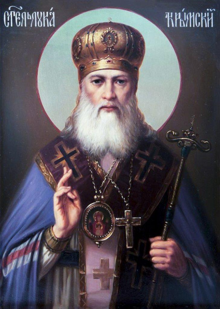 Где находятся святые мощи святителя Луки Крымского