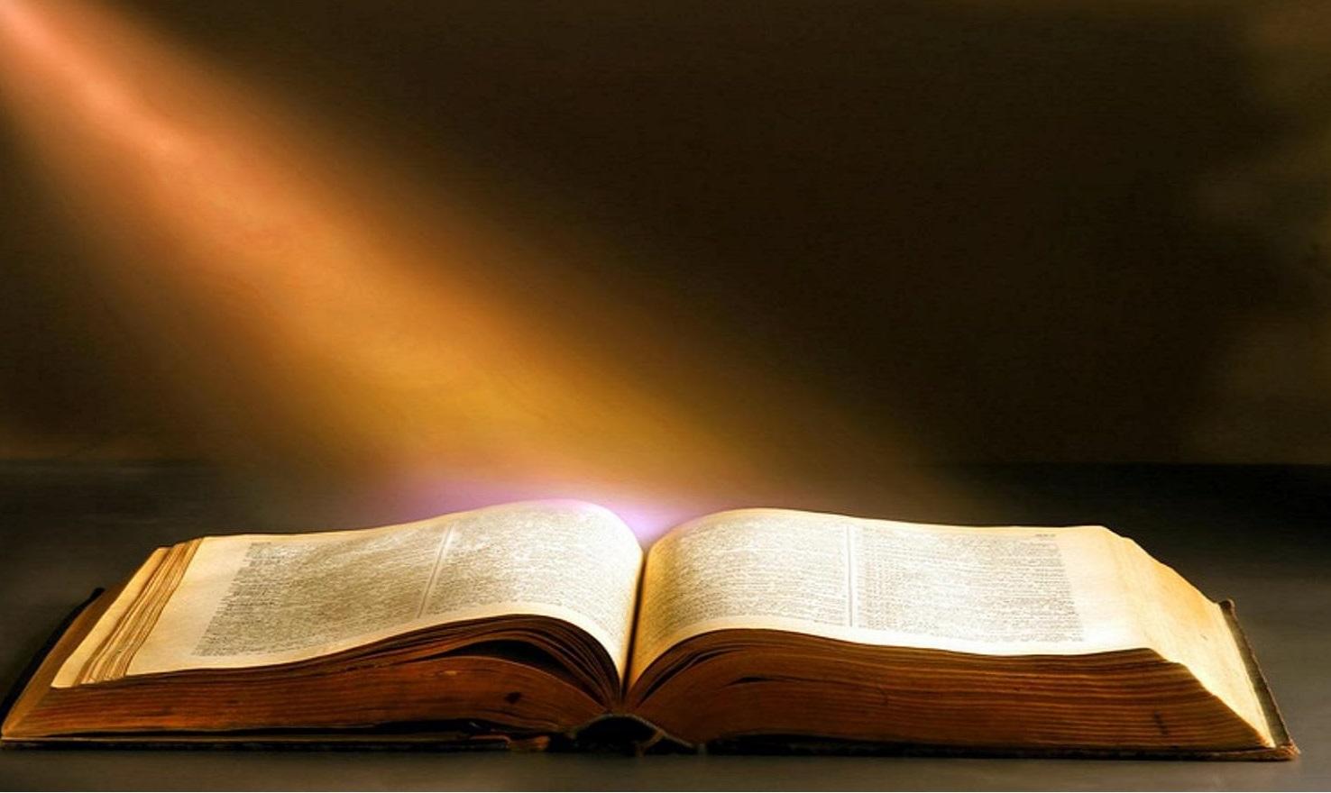 Молитва с чтением евангелия о болящих