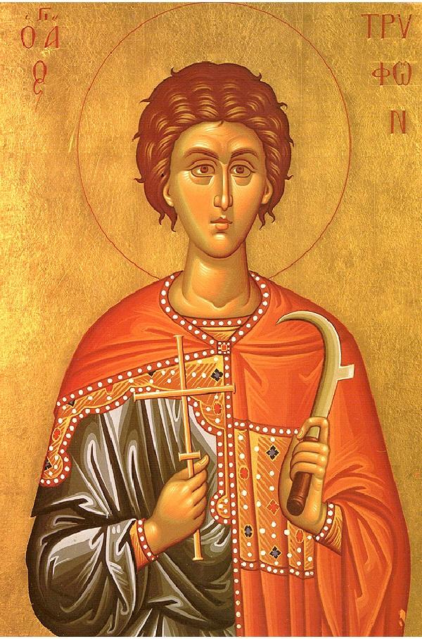 Молитва мученику Трифону о помощи в работе