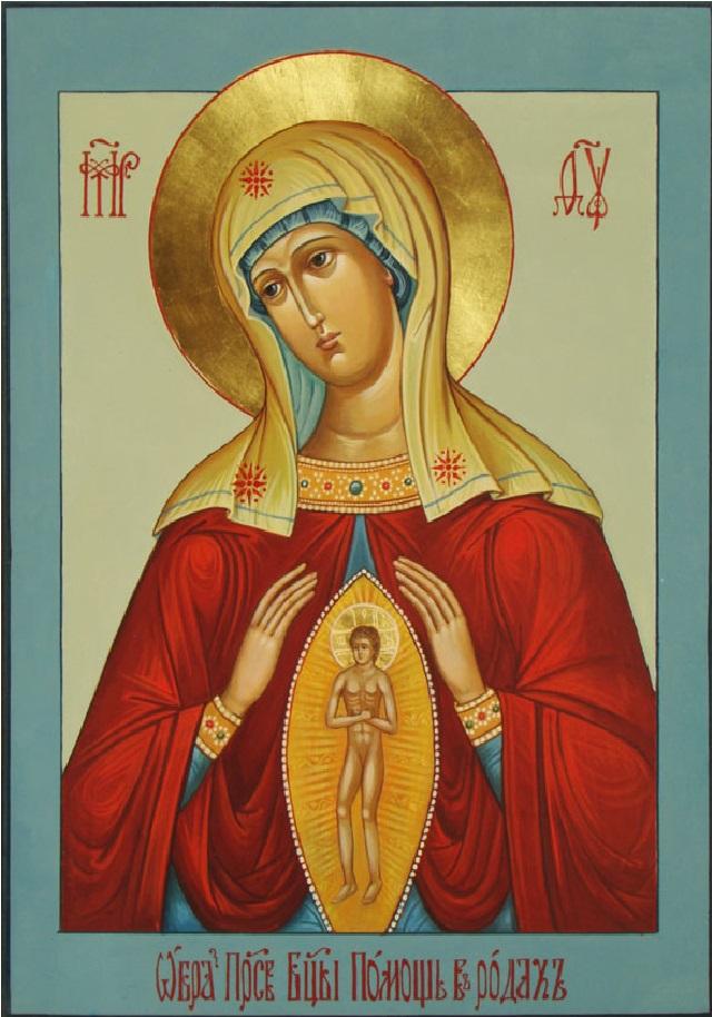 Молитва при родах коротко