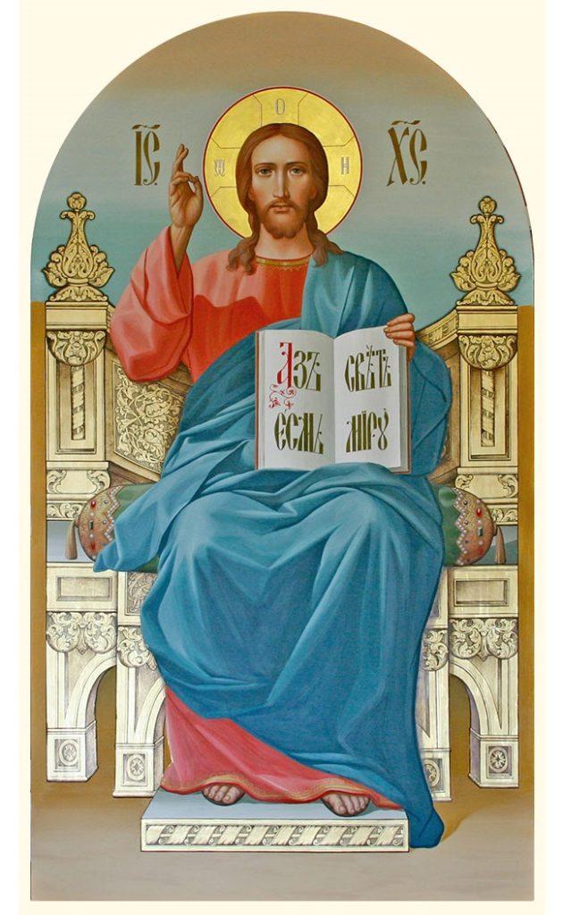 Как правильно молиться Богу дома перед иконой чтобы он услышал и помог