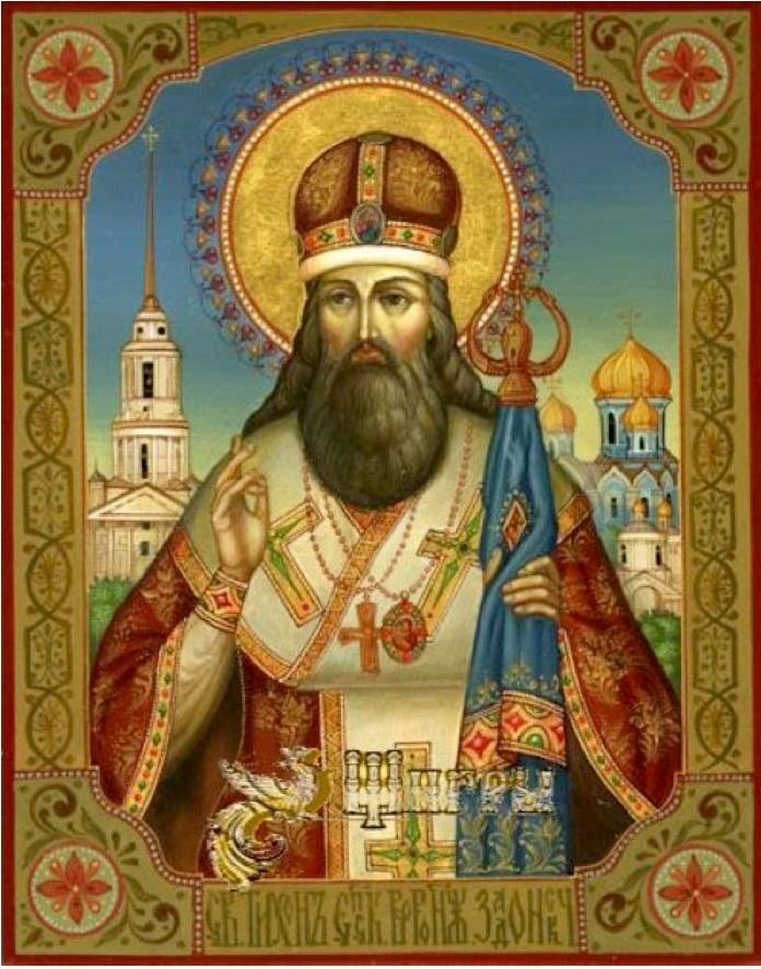 Мощи Тихона Задонского - Господи, Спаси и Сохрани!