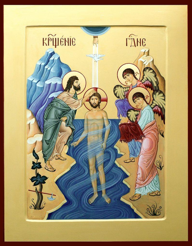 Молитва крестной о детях