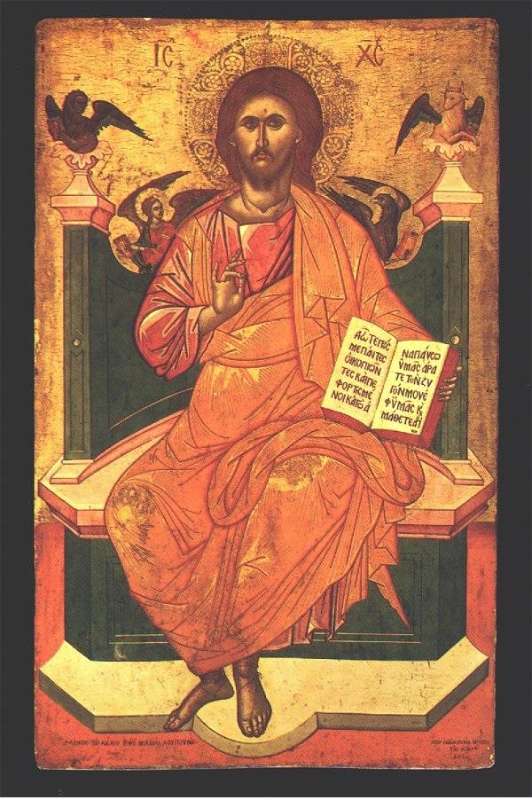 Молитва от людской зависти и злобы, 3 молитвы