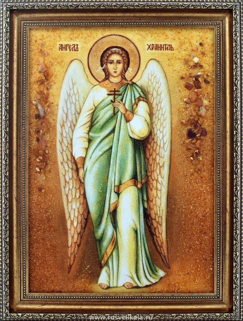 Молитва ангел хранитель мой ты впереди я за тобой на сайте: молитва-богу.рф
