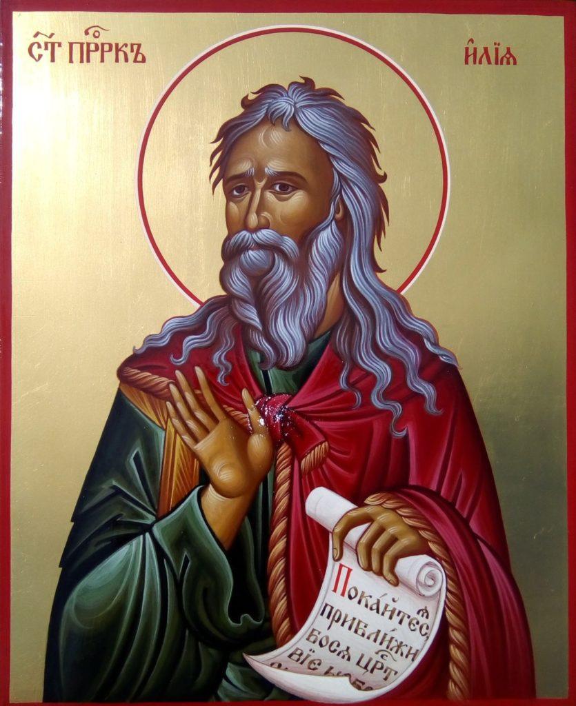 Молитва илье пророку в ильин день