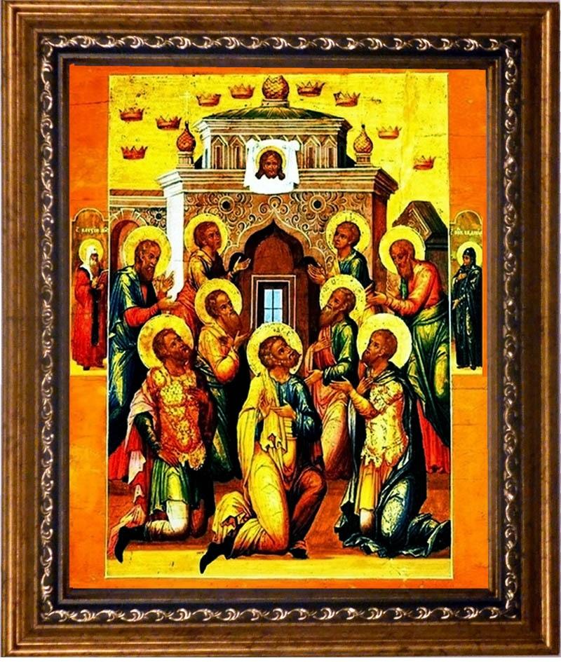 Молитва девяти мученика кизическим