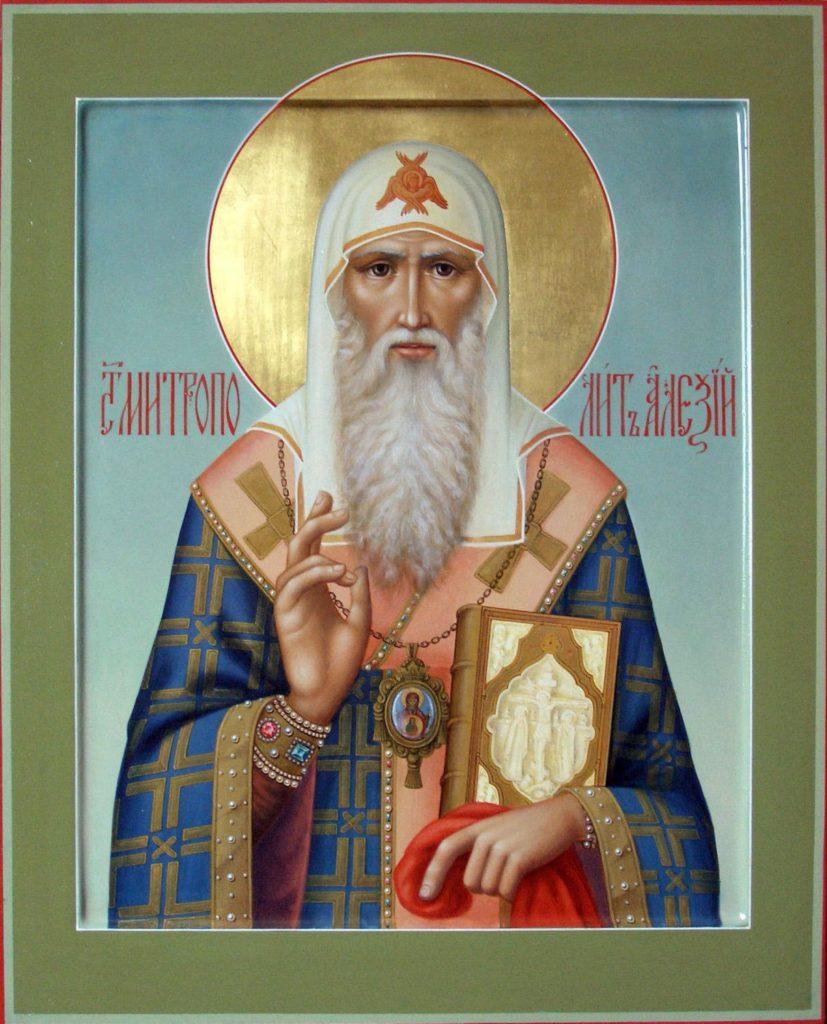 Молитва к святому алексию московскому