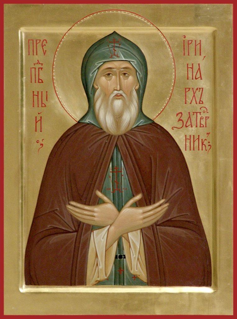 Молитва Иринарху Ростовскому