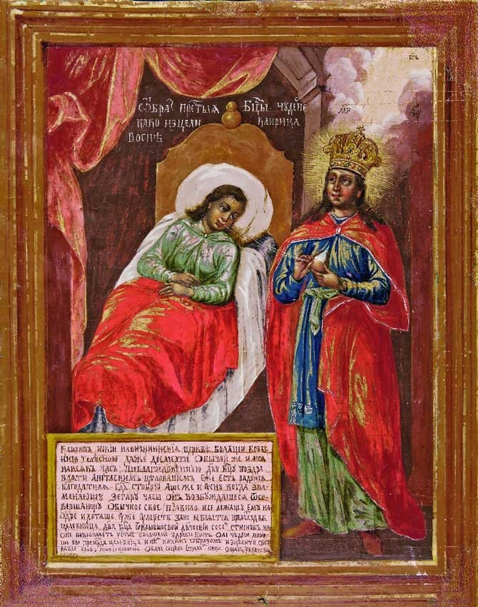 Молитва при миоме для исцеления