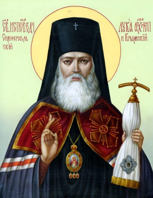 Молитва Святому Луке Крымскому об исцелении