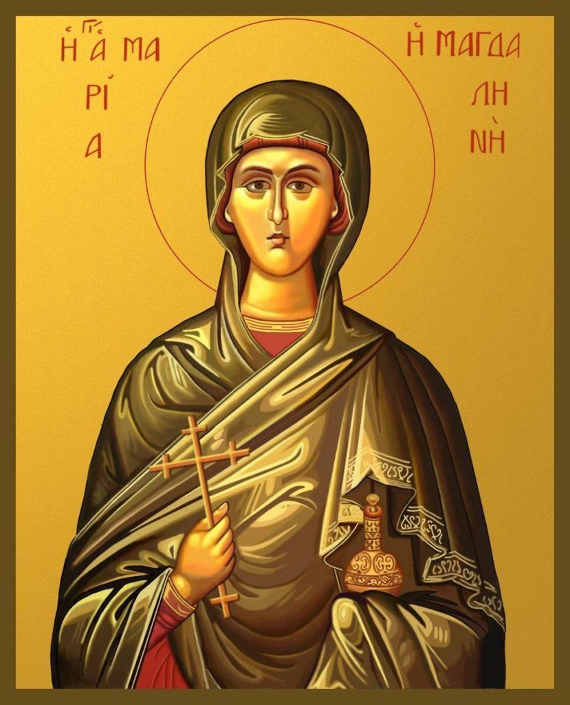 Молитва святой марии магдалине