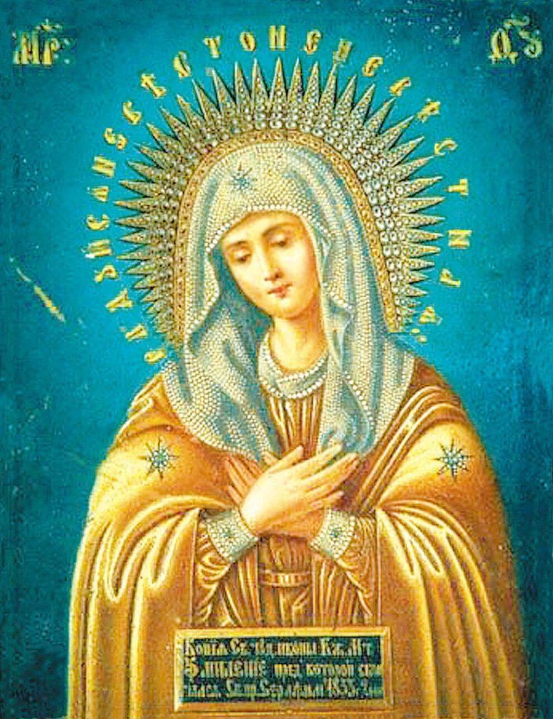 Молитва от сглаза и одиночества